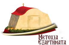Metohia