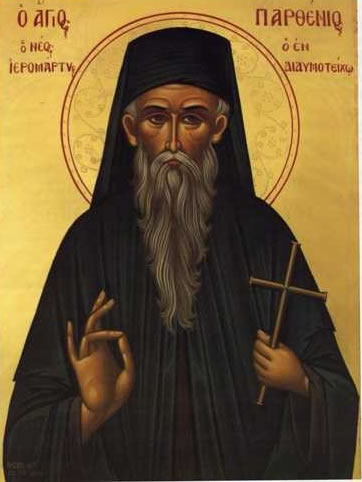 AgiosParthenios